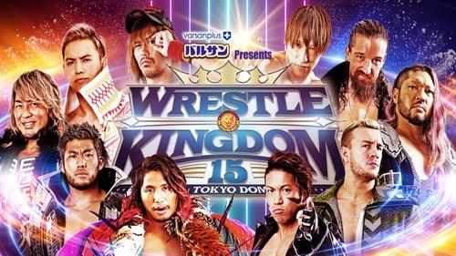 Watch NJPW Wrestle Kingdom 15: Night 2 Online Showtimes