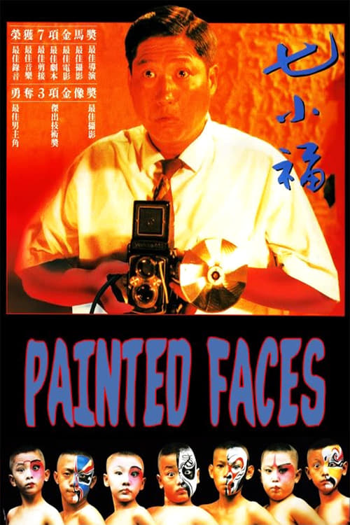 Watch Painted Faces online