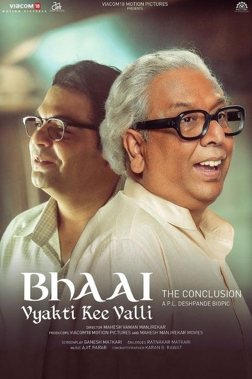 Bhai - Vyakti Ki Valli 2 Uttarardha (2019)