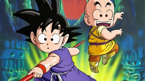 Subtitles Dragon Ball: Sleeping Princess in Devil's Castle (1987) in English Free Download | 720p BrRip x264