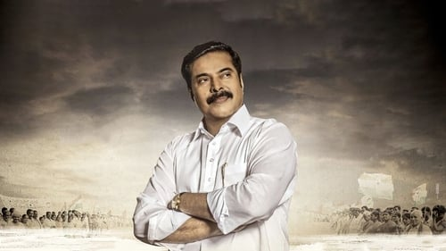 Yatra (2019) Malayalam Movie Download