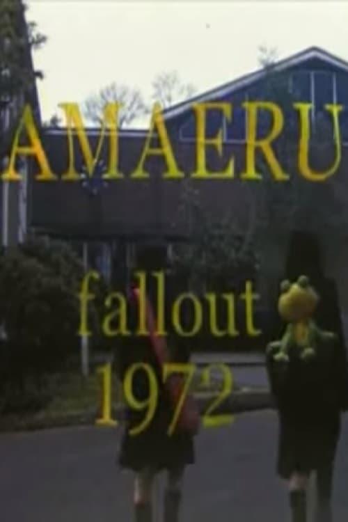 Amaeru Fallout 1972 (1997)