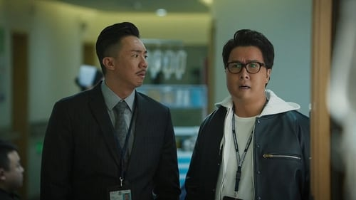 Enter the Fat Dragon (2020)