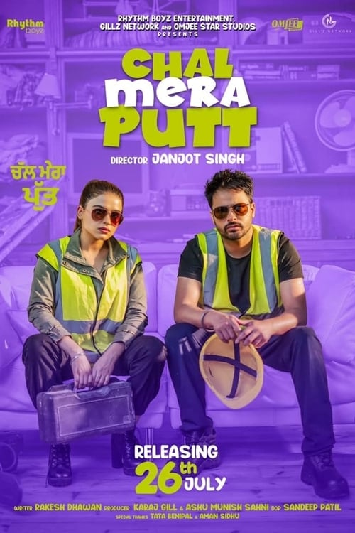 Chal Mera Putt Full Movie HD