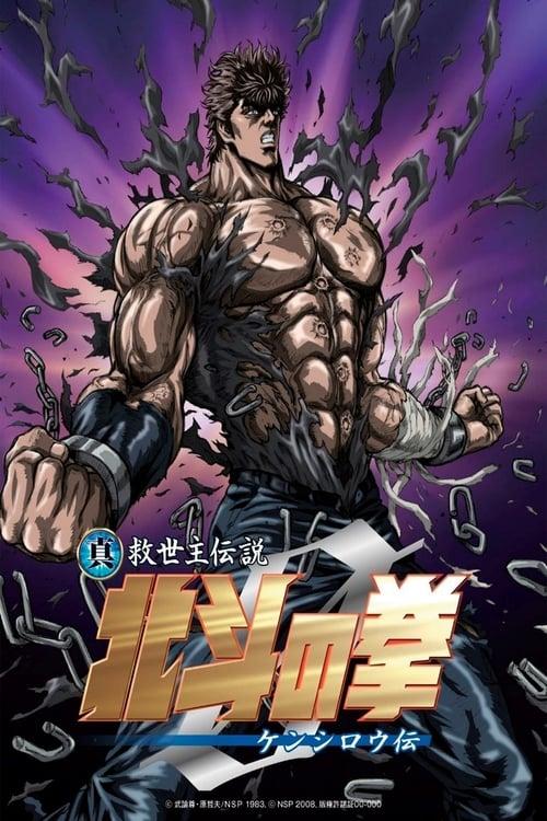 Mira El Puño de la Estrella del Norte: La leyenda de Kenshiro Con Subtítulos