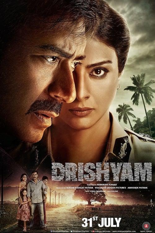 Drishyam (2015) ภาพลวง (Soundtrack ซับไทย)