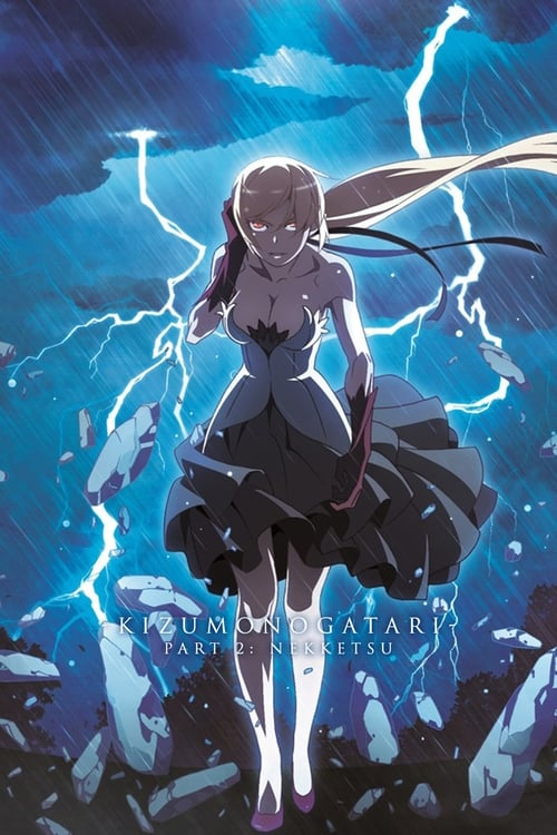 Kizumonogatari Part 2: Nekketsu (2016)