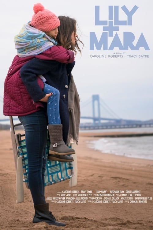Lily + Mara English Full Movie Online