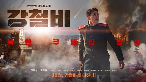 Watch Steel Rain (2017) in English Online Free | 720p BrRip x264