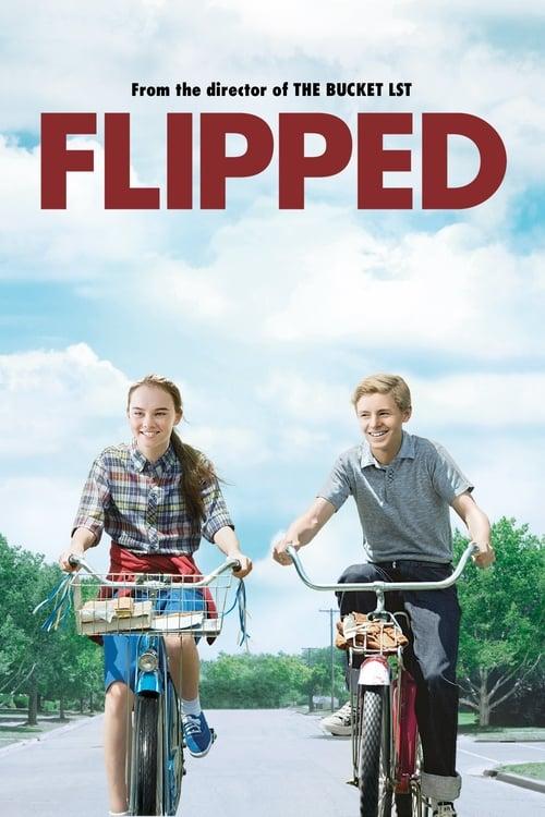 გადაფურცვლა FLIPPED