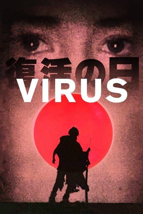 Virus (1980) Poster