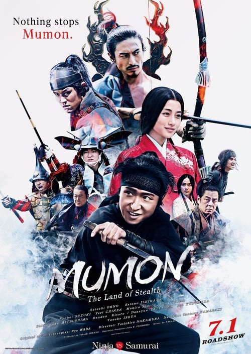 MUMON: The Land of Stealth full movie [2017] in english with subtitles