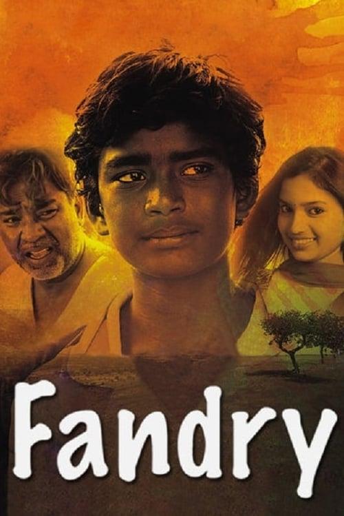 Fandry ( फँड्री )