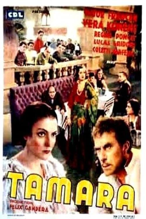 Tamara la complaisante (1938)