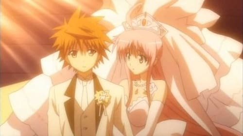 To Love Ru 2008 1080p Extended: To Love-Ru – Episode Lala