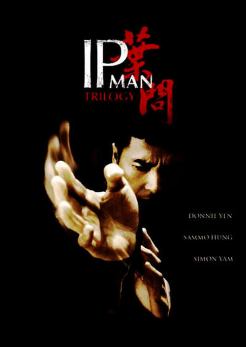 Ip man 4 release date