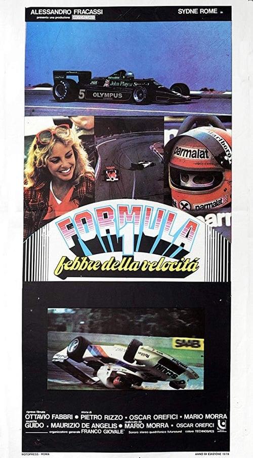 Film Formula 1 - Febbre della velocità Avec Sous-Titres Français