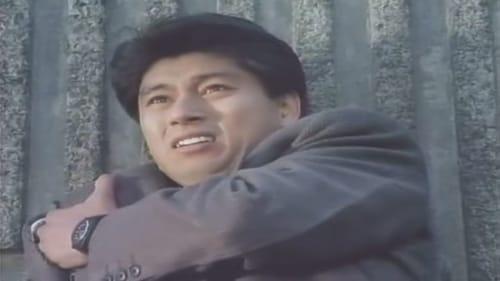 The Mobile Cop Jiban 1989 Streaming Online: Kidou Keiji Jiban – Episode Episode 13
