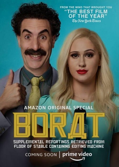 Watch Borat Supplemental Reportings Online Etonline