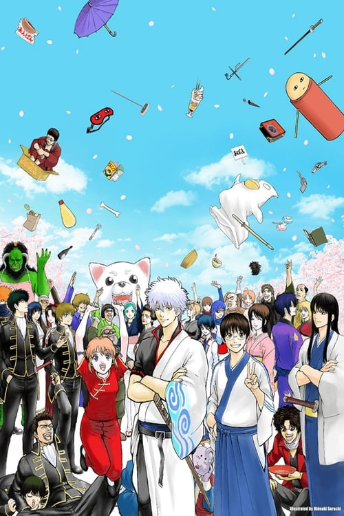 Gintama: The Final Free Download