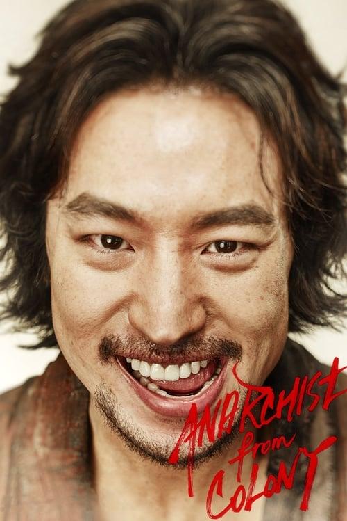 Nonton Drama Korea Anarchist from Colony (2017)