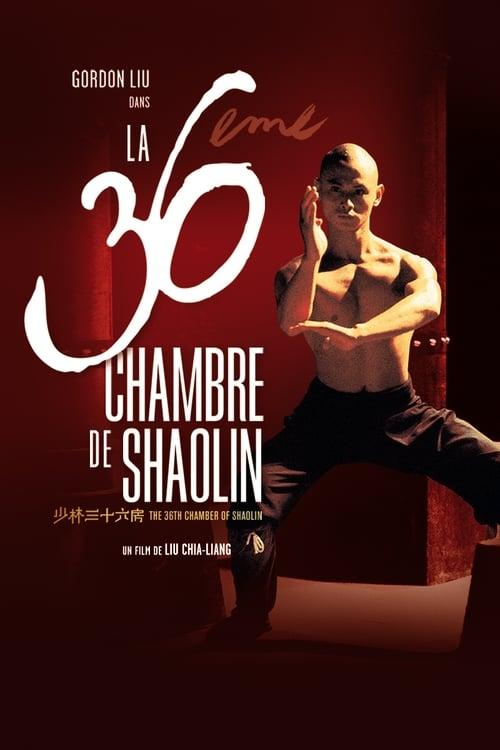 Regarder La 36ème Chambre de Shaolin (1978) streaming film vf