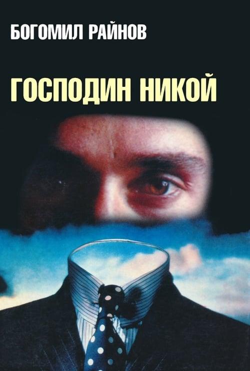 Mr. Nobody (1969)