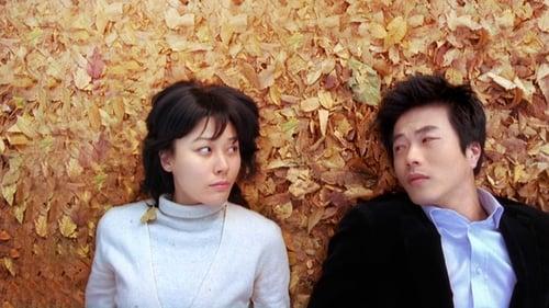 My Tutor Friend 2003 HD   монгол хэлээр