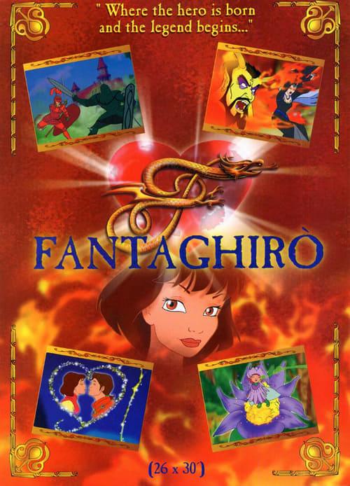 Fantaghirò (2000)