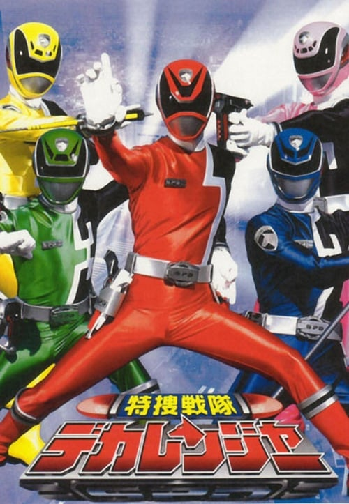 Super Sentai: Saison 28