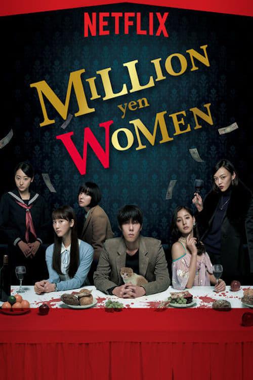 Poster von Million Yen Women