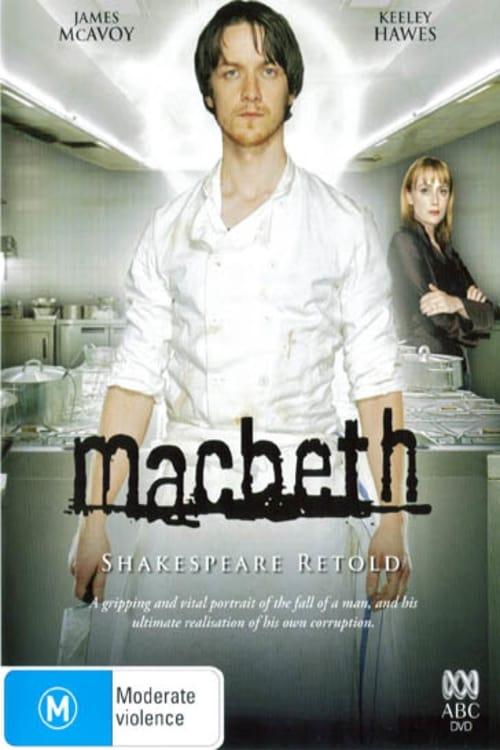 Macbeth (2005)