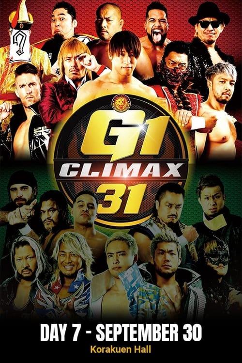 NJPW G1 Climax 31: Day 7