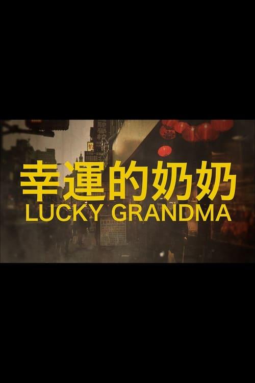 Mira La Película Lucky Grandma En Español En Línea