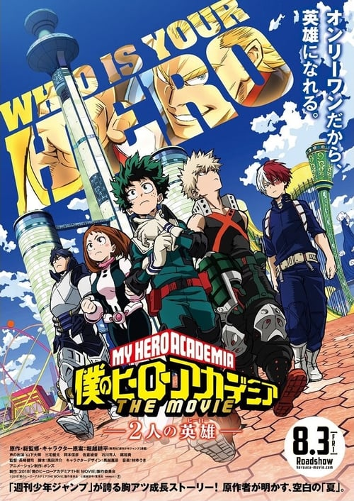 Boku no Hero Academia: Two Heroes