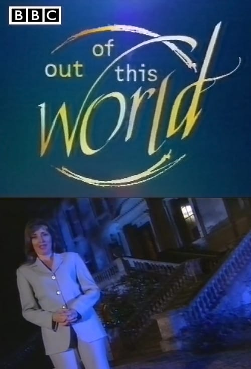 Out Of This World (1996)