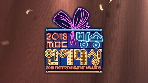 MBC Entertainment Awards 2019
