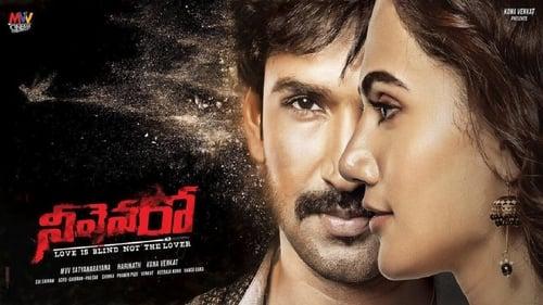 Neevevaro (2018) Dual Audio [Hindi DD 2.0 – Telugu 5.1] 720p HDRip x264 ESubs Download