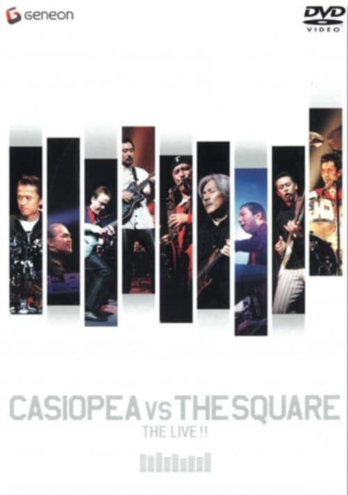 Casiopea VS The Square: The Live!! (2004)