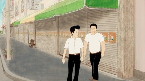 Watch Stream On-Gaku: Our Sound
