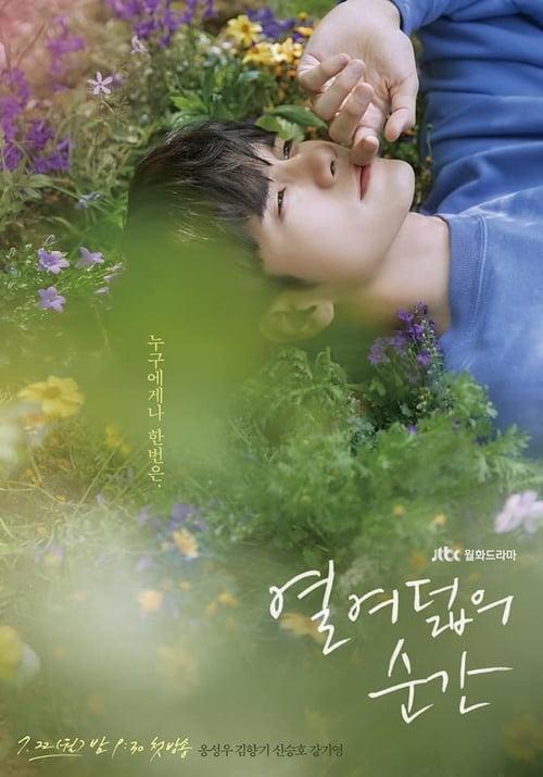 Nonton Drama Korea At Eighteen (2019)