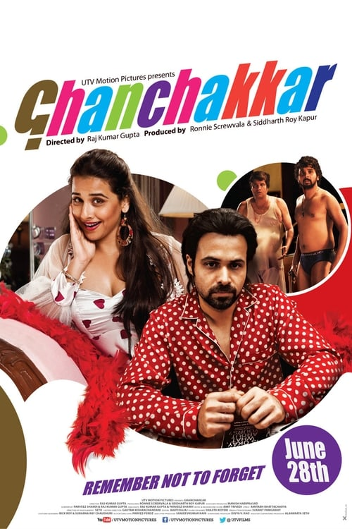 Ghanchakkar ( घनचक्कर )