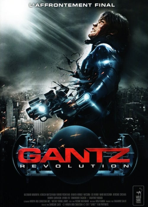 ★ Gantz : Révolution (2011) streaming vf