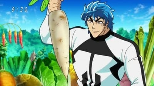 Toriko: Season 1 – Épisode Discovery! The King of Vegetables, the Ozone Herb!