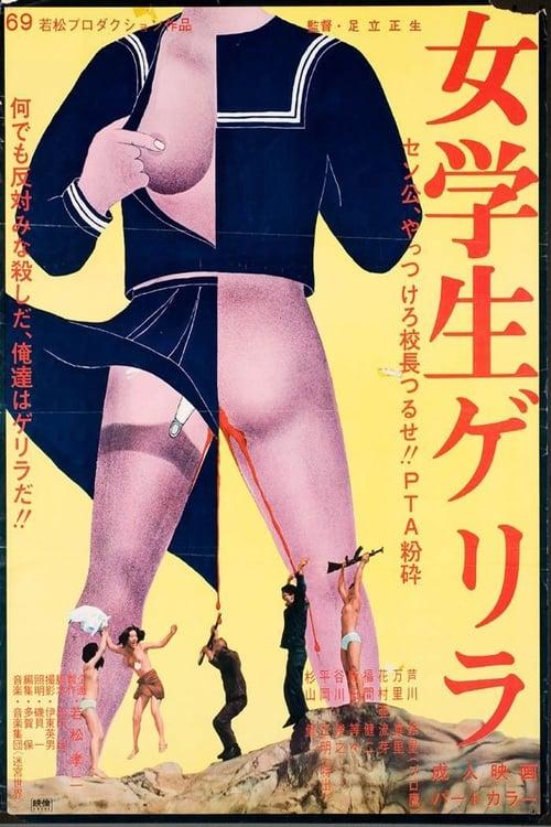 Student Guerrilla (1969) Poster
