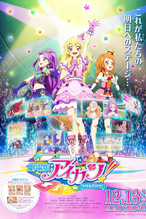 Mira La Película Aikatsu! The Movie Doblada Por Completo