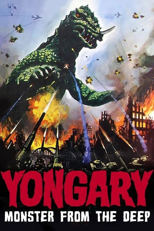 Largescale poster for Taekoesu Yonggary