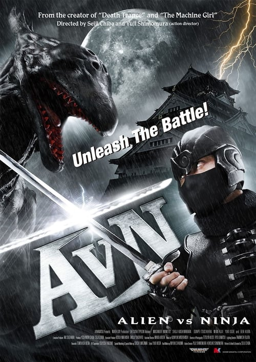 Alien vs. Ninja