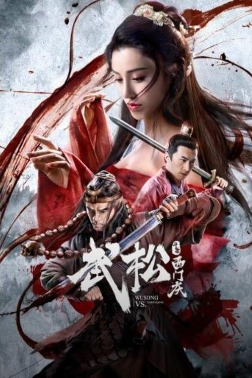 Wu Song vs. Ximen Qing