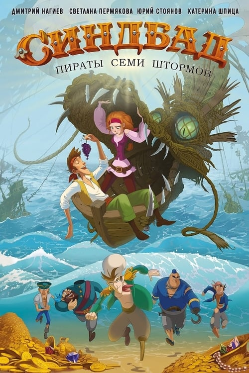 Sinbad: Pirates of the Seven Storms (2016)